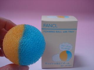 ファンケル泡立てボール