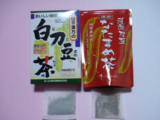 なたまめ茶中国産国産比較
